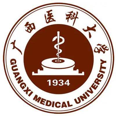 广西医科大学2021年博士人才招聘公告