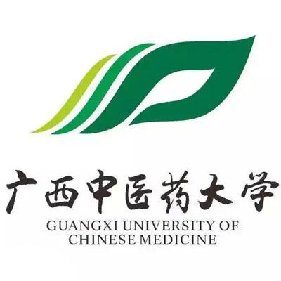 广西中医药大学2021年引进高层次领军人才及147名博士公告